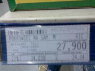 post-31454-imported-a04ad641-945b-4e46-b835-79dec2e3be95_thumb.jpg